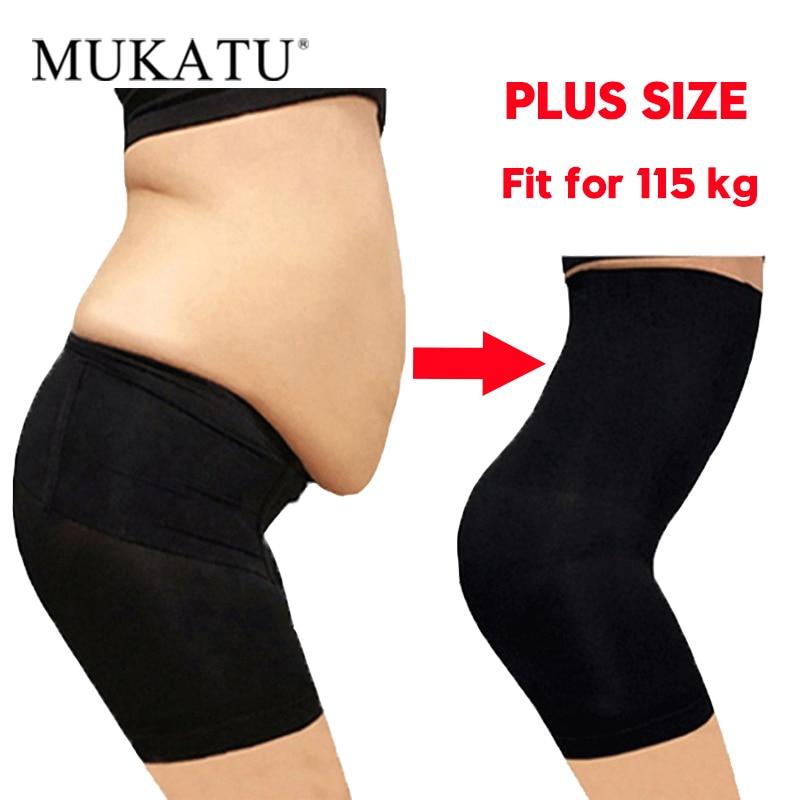 Ladies High Wast Body Shaper Slimming Tummy Control Shapewear Panties Underwear